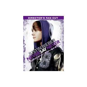 発売日:2012年05月11日 / ジャンル:ダンス&ソウル / フォーマット:DVD / 組み枚数...