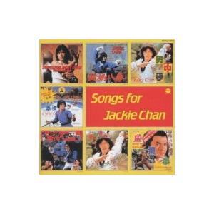 発売日:1997年10月21日 / ジャンル:サウンドトラック / フォーマット:CD / 組み枚数...