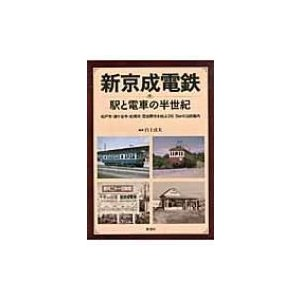 発売日:2012年03月 / ジャンル:実用・ホビー / フォーマット:本 / 出版社:彩流社 / ...