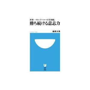発売日:2012年04月 / ジャンル:文芸 / フォーマット:新書 / 出版社:小学館 / 発売国...