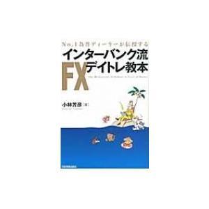 発売日:2012年03月 / ジャンル:ビジネス・経済 / フォーマット:本 / 出版社:日本実業出...