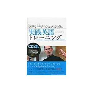 発売日:2012年03月 / ジャンル:語学・教育・辞書 / フォーマット:本 / 出版社:総合法令...