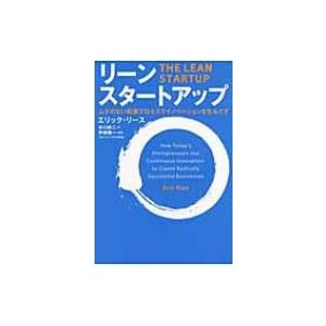 発売日:2012年04月 / ジャンル:ビジネス・経済 / フォーマット:本 / 出版社:日経bp社...