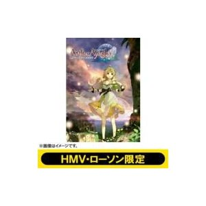 PS3ソフト(Playstation3) / アーシャのアトリエ 黄昏の大地の錬金術士(プレミアムボックス)  〔GAME〕|hmv