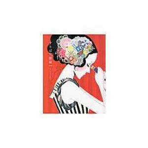発売日:2012年05月 / ジャンル:アート・エンタメ / フォーマット:本 / 出版社:ロッキン...