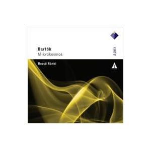 発売日:2012年06月21日 / ジャンル:クラシック / フォーマット:CD / 組み枚数:2 ...
