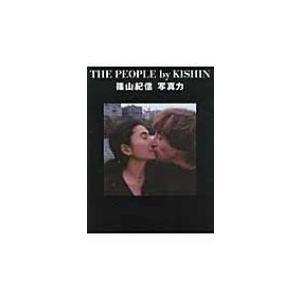 THE PEOPLE by KISHIN 篠山紀信写真力 / 篠山紀信  〔本〕