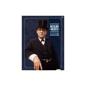 シャーロック・ホームズの冒険 全巻ブルーレイBOX  〔BLU-RAY DISC〕|hmv