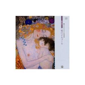 発売日:2000年03月18日 / ジャンル:イージーリスニング / フォーマット:CD / 組み枚...