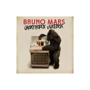 Bruno Mars ブルーノマーズ / Unorthodox Jukebox 輸入盤 〔CD〕|hmv