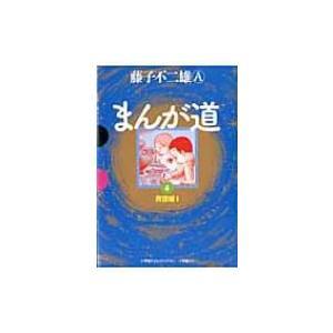 発売日:2012年12月 / ジャンル:コミック / フォーマット:本 / 出版社:小学館クリエイテ...