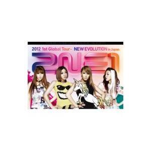 2NE1 トゥエニーワン / 2NE1 2012 1st G...