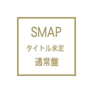 SMAP スマップ / Mistake!  /  Batte...