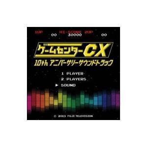 発売日:2013年07月24日 / ジャンル:サウンドトラック / フォーマット:CD / 組み枚数...