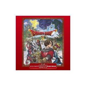 すぎやまこういち / 東京都交響楽団 / Wii U版 ドラゴンクエスト? オリジナルサウンドトラック 東京都交響楽
