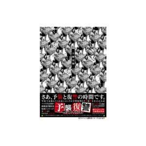 発売日:2013年07月31日 / ジャンル:ジャパニーズポップス / フォーマット:CD / 組み...