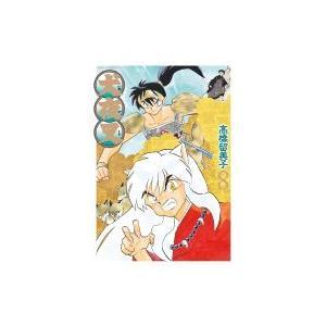 犬夜叉 ワイド版 8 少年サンデーコミックススペシャル / 高橋留美子 タカハシルミコ  〔コミック〕 hmv