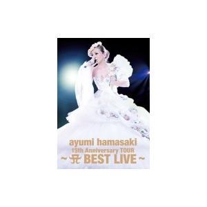 浜崎あゆみ / ayumi hamasaki 15th An...