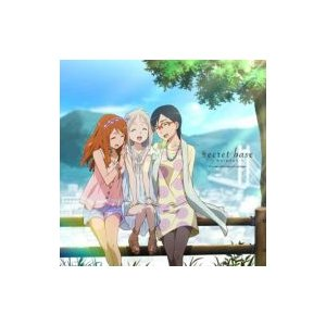 アニメ (Anime) / secret base 〜君がくれたもの〜12 years after special package 国内盤 〔CD〕|hmv