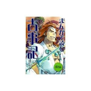発売日:2013年08月 / ジャンル:文芸 / フォーマット:全集・双書 / 出版社:学研教育出版...