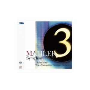 Mahler マーラー / 交響曲第3番 インバル&東京都交響楽団(2012)(2SACD) 国内盤 〔SACD〕|hmv