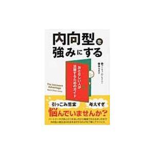 発売日:2013年07月 / ジャンル:哲学・歴史・宗教 / フォーマット:本 / 出版社:パンロー...