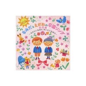 発売日:2013年10月09日 / ジャンル:サウンドトラック / フォーマット:CD / 組み枚数...