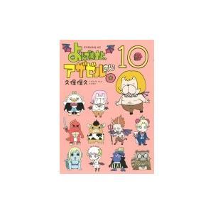 発売日:2013年10月 / ジャンル:コミック / フォーマット:コミック / 出版社:講談社 /...
