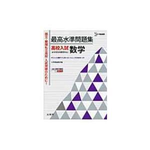 発売日:2013年07月 / ジャンル:語学・教育・辞書 / フォーマット:全集・双書 / 出版社:...