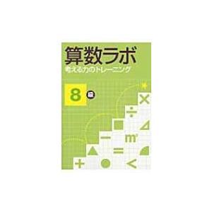 発売日:2013年08月 / ジャンル:語学・教育・辞書 / フォーマット:本 / 出版社:iML国...