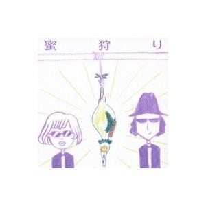 初回限定盤 蜜 / 蜜狩り   〔CD〕