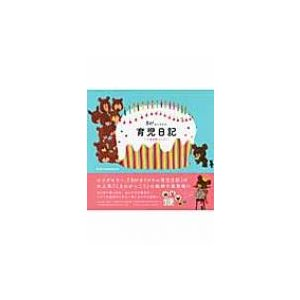 発売日:2013年08月 / ジャンル:実用・ホビー / フォーマット:本 / 出版社:Kadoka...