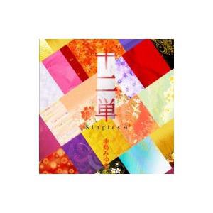 発売日:2013年11月20日 / ジャンル:ジャパニーズポップス / フォーマット:CD / 組み...