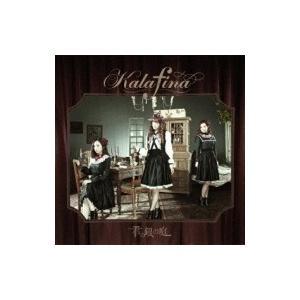 発売日:2013年11月06日 / ジャンル:ジャパニーズポップス / フォーマット:CD Maxi...