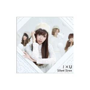 初回限定盤 Silent Siren / I × U 【初回限定盤B (ひなんちゅ<梅村妃奈子>ジャケット盤)】  〔CD Maxi〕