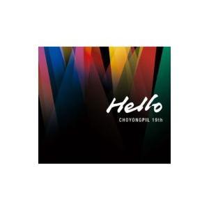 チョーヨンピル (趙容弼) / Hello -J...の商品画像