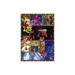 発売日:2013年10月30日 / ジャンル:ジャパニーズポップス / フォーマット:DVD / 組...