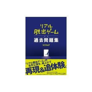 発売日:2013年09月 / ジャンル:実用・ホビー / フォーマット:本 / 出版社:スモール出版...