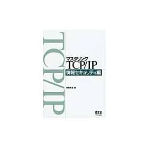 発売日:2013年09月 / ジャンル:建築・理工 / フォーマット:本 / 出版社:オーム社 / ...