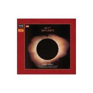 Holst ホルスト / 組曲『惑星』 プレヴィン&ロンドン交響楽団(XRCD) 国内盤 〔CD〕 hmv