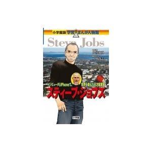 発売日:2013年11月 / ジャンル:哲学・歴史・宗教 / フォーマット:全集・双書 / 出版社:...