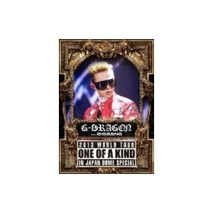 G-DRAGON (BIGBANG) ジードラゴン / G-DRAGON 2013 WORLD TOUR 〜ONE OF A KIND〜 IN JAPAN DOME SPECIAL (DVD) 【通常盤】  〔DVD〕
