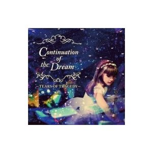 発売日:2013年12月04日 / ジャンル:ジャパニーズポップス / フォーマット:CD / 組み...