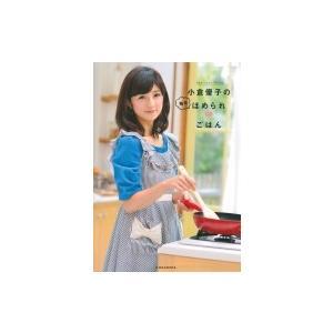 発売日:2013年11月 / ジャンル:実用・ホビー / フォーマット:本 / 出版社:講談社 / ...
