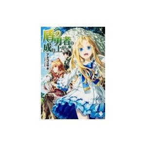 発売日:2013年10月 / ジャンル:文芸 / フォーマット:本 / 出版社:Kadokawa /...