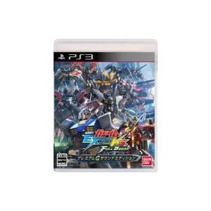 PS3ソフト(Playstation3) / 機動戦士ガンダム EXTREME VS. FULL BOOST プレミアムGサウンドエディション  〔GAME〕|hmv