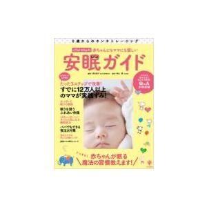 発売日:2013年11月 / ジャンル:実用・ホビー / フォーマット:本 / 出版社:かんき出版 ...