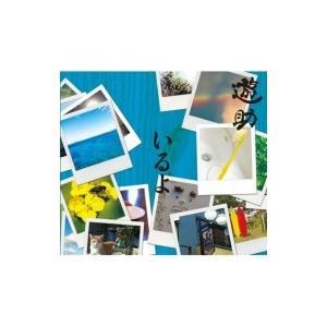 発売日:2014年02月19日 / ジャンル:ジャパニーズポップス / フォーマット:CD Maxi...