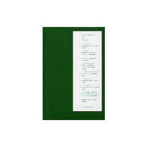 コンテンポラリー・アート・セオリー EOS Art Books Series / 筒井宏樹  〔本〕|hmv