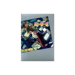 発売日:2014年01月 / ジャンル:文芸 / フォーマット:本 / 出版社:講談社 / 発売国:...